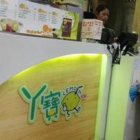Photo taken at 阿寶lemon飲料店 by Ba Y. on 7/14/2013