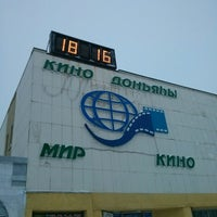 """Photo taken at Кинотеатр """"Мир"""" by Mikhail G. on 1/7/2014"""