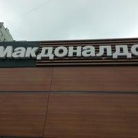 Photo taken at McDonald's by Valeron on 5/23/2013