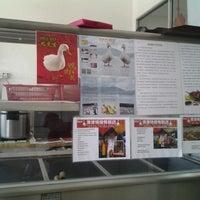 Photo taken at Restoran Yummy Yummy Duck 津津味燒鴨飯店 by HIN SPEED H. on 5/25/2013