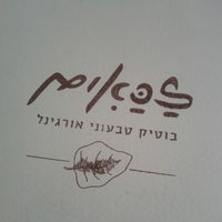 Das Foto wurde bei Zakaim von avigail a. am 5/11/2013 aufgenommen