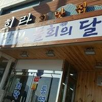 Photo taken at 희락회맛집 by Hoon K. on 1/1/2017
