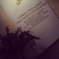 Снимок сделан в Северо-Западный институт управления РАНХиГС пользователем Лерика 5/29/2013