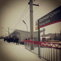 Photo taken at Красный Сулин by =nils= on 12/1/2014