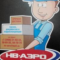 Photo taken at НВ-Аэро by Вфутболке Р. on 6/10/2013