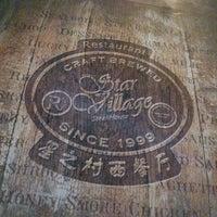 Photo taken at Star Village Western Steak House by Zillion on 5/17/2013