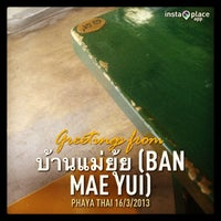 Photo taken at Ban Mae Yui by Chatchai Y. on 3/16/2013