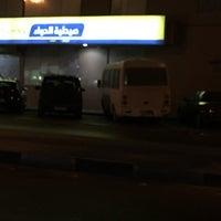 Photo taken at al-dawaa pharmacies by A B. on 6/5/2016