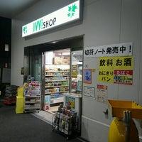 Photo taken at アイビーショップ 甲子園西店 by neko1go on 8/25/2016