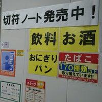 Photo taken at アイビーショップ 甲子園西店 by neko1go on 8/21/2016