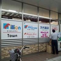 Photo taken at 万代 西宮前浜店 by neko1go on 4/19/2016
