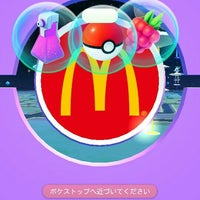 Photo taken at McDonald's by neko1go on 7/24/2016