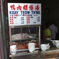 Photo taken at Tong Hoe Coffee Shop by Kelvin L. on 3/30/2014