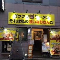 Photo taken at ガッツリラーメン それは私のおいなりさんだ by syü ☆. on 7/13/2014