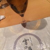 Photo taken at 宵の月 by syü ☆. on 1/31/2014