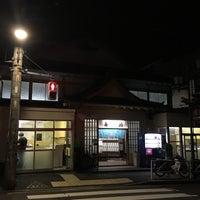 Photo taken at 寿湯 by syü ☆. on 7/30/2016