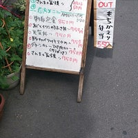 Photo taken at 味処 はつくら by lamnes on 8/26/2013