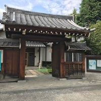 Photo taken at 天真寺 by Hiroshi M. on 9/24/2017
