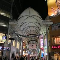 Photo taken at Hiroshima Hondori Shotengai by FakeYngwie on 10/15/2015
