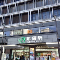 Photo taken at Ikebukuro Station by ちんたん on 10/27/2013