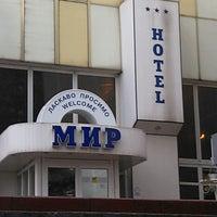 Das Foto wurde bei Готель «Мир» / Myr Hotel von Евгений am 8/29/2013 aufgenommen