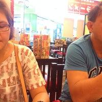 Foto diambil di Rai Rai Ken oleh Mara V. pada 6/25/2014