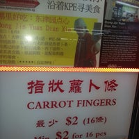 Photo taken at Dong Jin Yuan Dian Xin @ Lorong Ahsoo 105 Food Centre by Colin C. on 5/5/2013