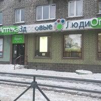 """Photo taken at Аптека """"Здоровые Люди"""" by Алеся 💖🌺⭐🍒 on 1/9/2017"""