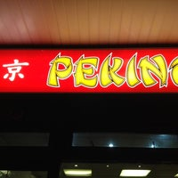 Photo taken at Peking hors d'oeuvre by Peking hors d'oeuvre on 10/27/2013