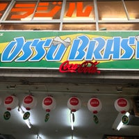Photo taken at Osso Brasil by なかつ on 3/30/2017