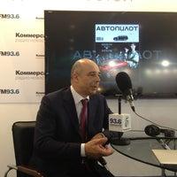 Photo taken at Студия Коммерсантъ ФМ 936 by Алексей С. on 6/20/2013