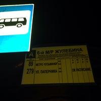 Photo taken at Остановка 6-й М/р Жулебина by Юлия Я. on 11/20/2013