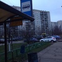 Photo taken at Остановка 6-й М/р Жулебина by Юлия Я. on 11/22/2013