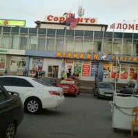 Photo taken at Сорренто by Nikolay C. on 5/25/2013
