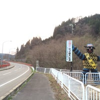 Photo taken at 葛川大橋 by Y S. on 4/27/2014