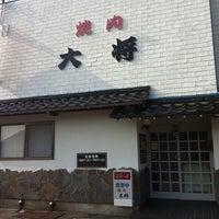 Photo taken at 焼肉 大将 by ウボァ on 7/27/2013