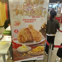 Photo taken at KFC by Terence F. on 1/16/2017