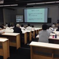 Photo taken at 京都工芸繊維大学 ノートルダム館 by Naoki K. on 9/10/2014