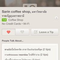 Photo taken at Sarin coffee shop by VJ_VirinZy M. on 8/28/2014