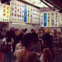 Photo taken at 公正街包子店 Gongzheng Street Baozi by Bang-Kuo L. on 6/11/2013