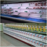 Photo taken at SuperMarket LHAU by Helibet T. on 3/2/2014