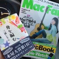 Photo taken at 明文堂書店 TSUTAYA 金沢野々市店 by Yamanecoan K. on 4/2/2015
