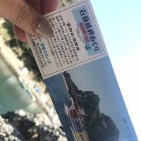Photo taken at 石廊崎遊覧船 (Aコース海上) by micat on 3/18/2018