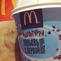 Photo taken at McDonald's by Alexander P. on 7/4/2013