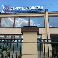 Photo taken at Центр технологии судостроения и судоремонта by Dmitriy A. on 5/31/2013