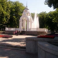 Photo taken at Dzerkalnyi strumin by Ксюшка В. on 6/14/2013