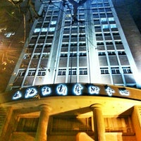Photo taken at Shanghai Dramatic Arts Center by Leynad M. on 1/20/2013