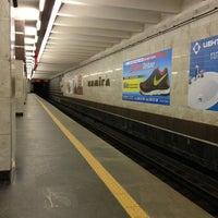 Снимок сделан в Станция метро «Немига» пользователем Рома С. 5/27/2013