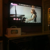 Photo taken at 银乐迪庆春店 by Abigail C. on 9/10/2013