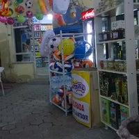 Photo taken at Yakamoz Avm by Nilgün Y. on 7/22/2014